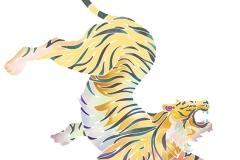 il_ani_eto_tiger